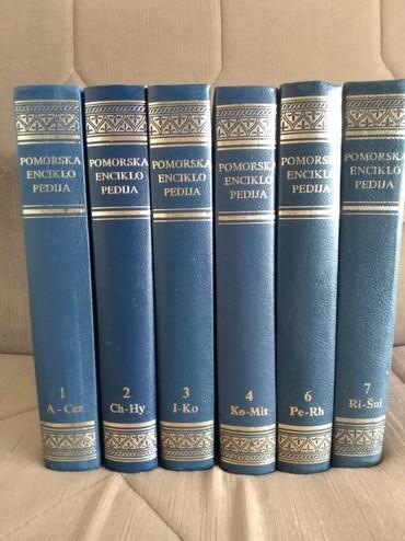 Vojna oprema - Srbija: POVOLJNO Enciklopedije, Pomorska, Vojna, Tehnička,navedena cena je za