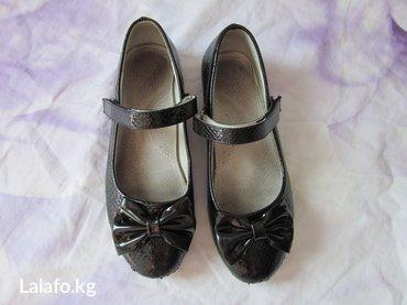 Туфли, размер 33. состояние хорошее в Бишкек