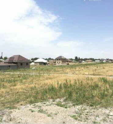 Недвижимость - Чон-Далы: 5 соток, Для сельского хозяйства, Срочная продажа, Красная книга