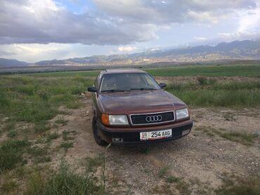 Audi S4 2 л. 1993 | 328787 км