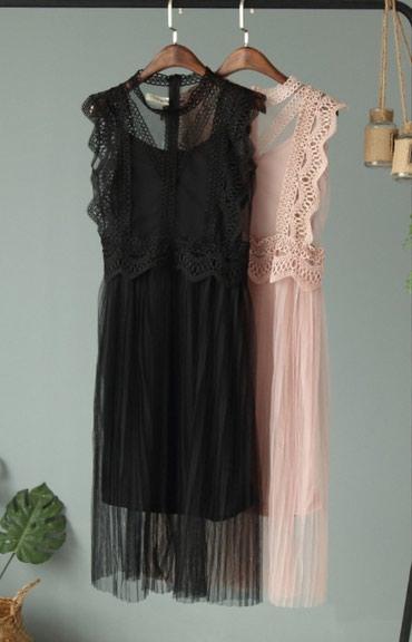 Crna haljina novo - Belgrade