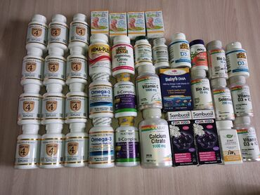 фаберлик витамины для детей в Кыргызстан: Все витамины в наличии! Витамины прямиком из Америки Всё для детей и