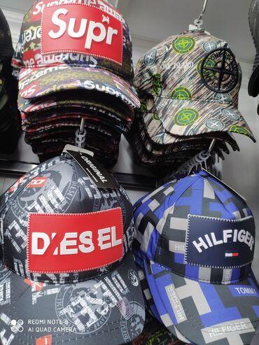 раковина для мойки головы в Кыргызстан: Брендовые кепки, только оптом
