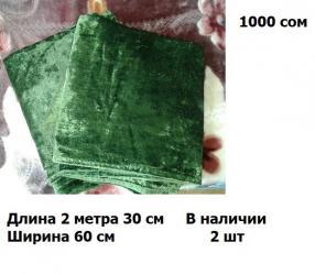 Продаю накидку на скамейку    в Бишкек