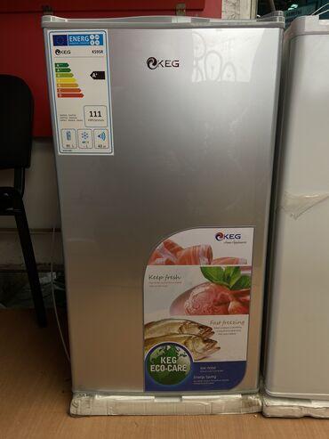 Холодильник KEG со склада по оптовой цене  Гарантия на три года  БЕСПЛ
