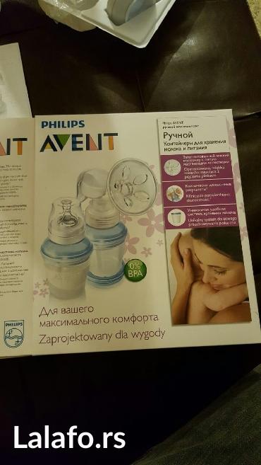 Avent-pumpica - Srbija: Avent pumpica rucna I gratis Avent vestacke bradavice