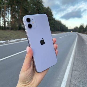 IPhone 11 | 128 ГБ | Зеленый | Новый | Гарантия, Кредит, Отпечаток пальца