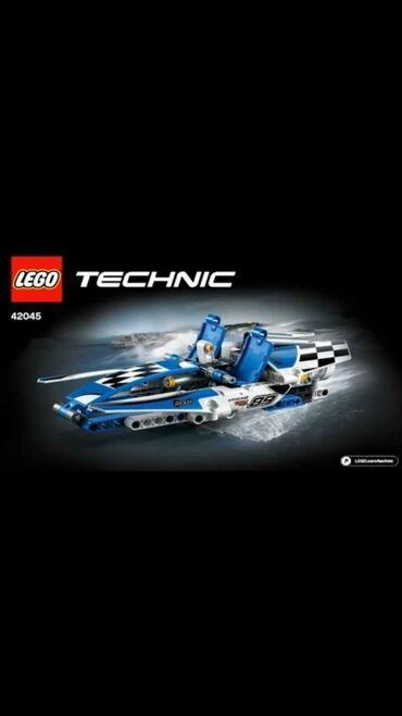 lego technic volvo l350f в Кыргызстан: Lego TECHNIC Hydroplane Racer