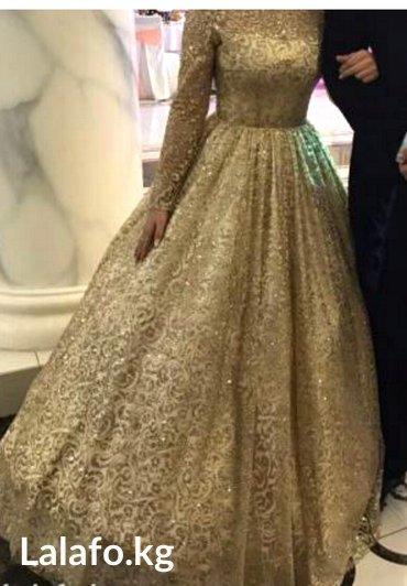 Платье золотое на прокат , сдаю в в Бишкек