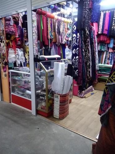 Срочно продам отдел ткань ОШ базаре в Бишкек