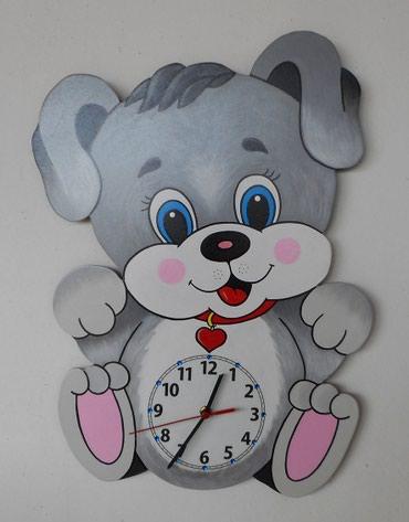 Veliki zidni sat za decu, PAS - Pancevo