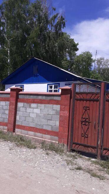 samsung galaksi s 7 в Кыргызстан: Продам Дом 100 кв. м, 7 комнат