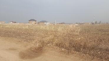 Продажа 4 соток Для строительства от собственника в Бишкек