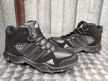 Adidas AX Prelepe Muske Cizme-NOVO-Crna Boja-Br. 41-46!   Model je AX