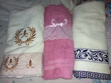 полотенца махровые в Кыргызстан: Махровые полотенца 160*90