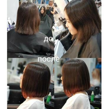 Сложное окрашивание волос, коррекция бровей, стрижки волос мужские и