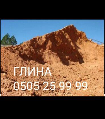 673 объявлений: В тоннах, Бесплатная доставка, Зил до 9т