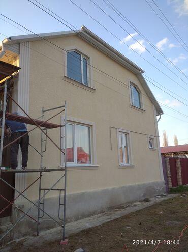 Фасад | Больше 6 лет опыта
