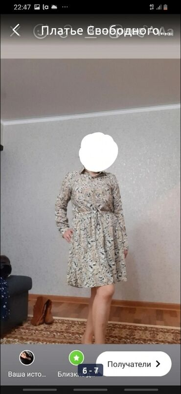 тунику платье в Кыргызстан: Платье Свободного кроя Lc Waikiki XXL