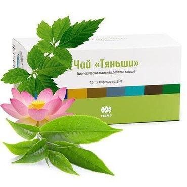 Антилипидный чай Тяньши. в Бишкек