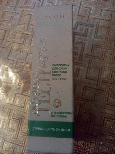 сыворотка для сухих кончиков волос в Кыргызстан: Фирма Эйвон уход за волосами для сухих кончиков волос кара балта 199 с