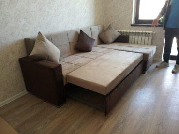 divan kushetku в Азербайджан: Künc divanKunc divanŞəkildə olan divan əldədir yenidirKredit