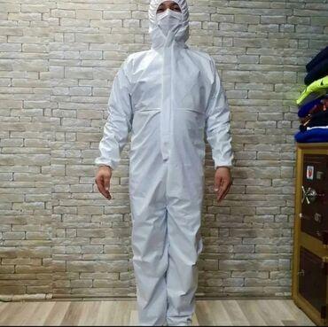 платье халат до колена в Кыргызстан: СИЗ, напрямую из Турции,Мед маски, мед халаты, оптом без посредников