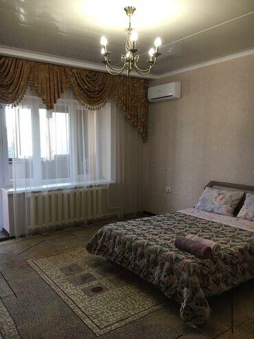 Недвижимость - Каджи-Сай: 1 комната, Душевая кабина, Постельное белье, Кондиционер, Без животных