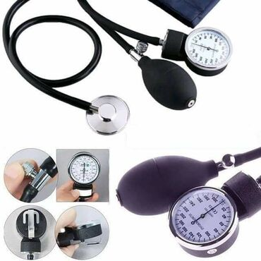Stetoskop - Beograd: 2390dindinMerač krvnog pritiska u kožnoj fotroliAparat se dobija sa