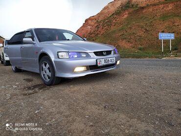 Транспорт - Гульча: Honda Accord 2 л. 2002 | 280 км
