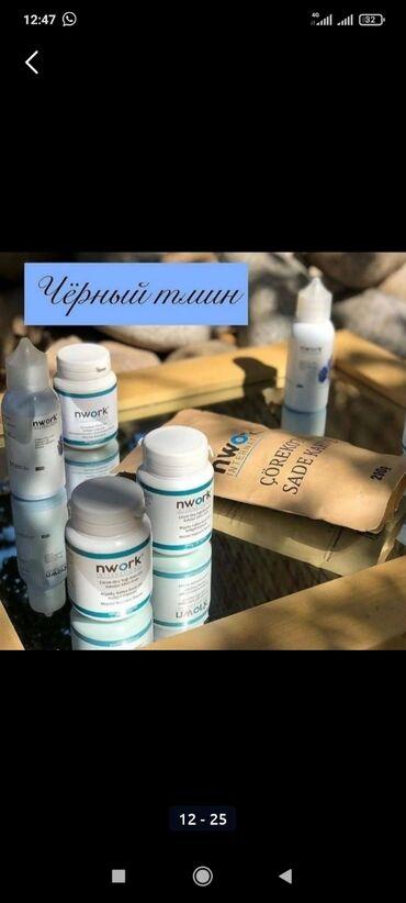 Nl international - Кыргызстан: Nwork international✓Чёрный тмин в капсулах и в жидком состоянии.Лечит