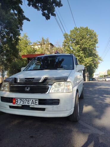 матиз 2 коробка автомат ош in Кыргызстан | АВТОЗАПЧАСТИ: Honda Stepwgn 2 л. 2000 | 461043 км