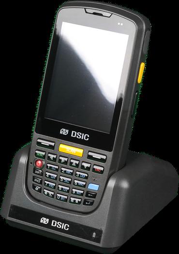 Bakı şəhərində Market ve supermarketler ucun barkod el terminali DSIQ DS3 (Mobile