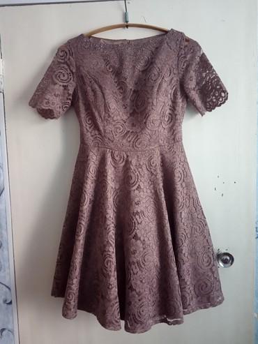 платья со штанами узбекские в Кыргызстан: Продаю платье состояние отличное, одевали один раз, покупали на свад