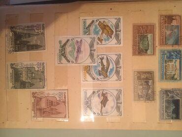 Марки - Бишкек: Продам книгу марок СССР, на фото не все, без торга