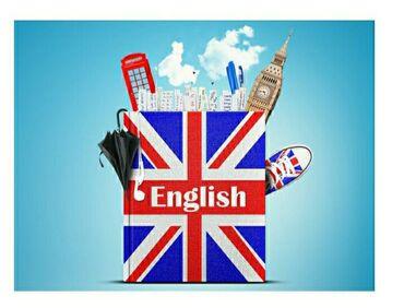 Английский язык Корейский язык  Репетитор английского и корейского язы