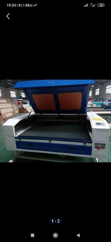 Срочно Продаю лазерный станок б/у рабочая поля (1*1.36)120 ватт уст