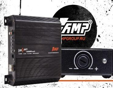 Продажа акустики усилителей и сабуферов фирмы #amp #alpine #kicker