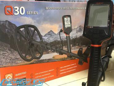 151 объявлений: Металлодетектор Quest Q30+Новый металлоискатель от производителя Quest