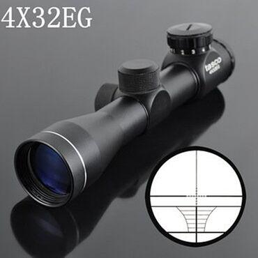 Optika busnell 4x32 EGBusnell optika 4x32 EG sa dva svetla crveno i
