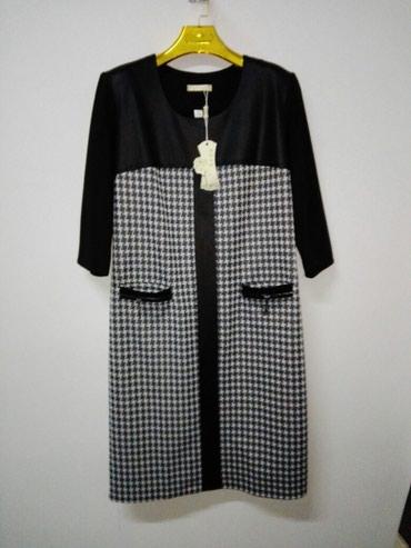Трикотажные платье от 50 по 54 в Бишкек