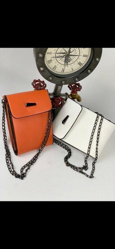 Çantalar Gəncəda: Şekli çevirin cidi isteyen yazsin Gəncə şəhərində satılır endirimdedir