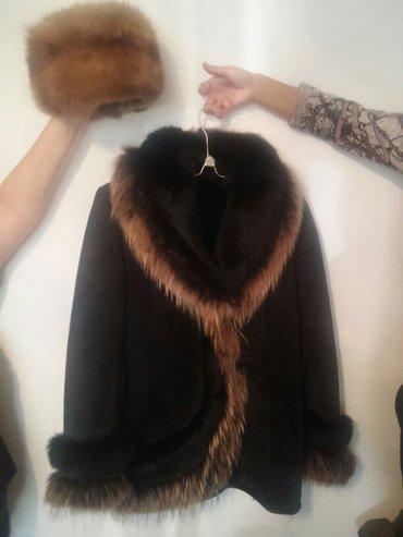Дублёнка 52 размер и  шапка собаль в Бишкек