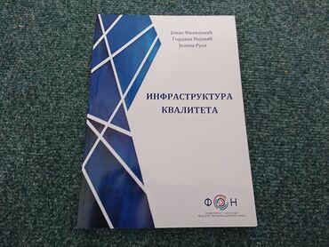 Infrastruktura kvaliteta - Filipović, Pejović  Naslov: Infrastruktura