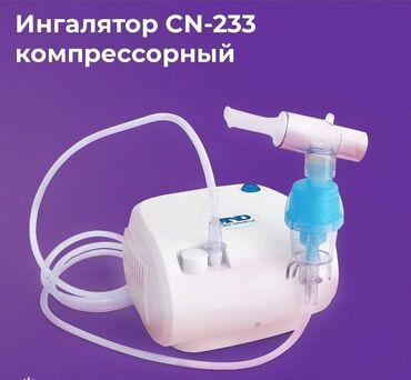 104 объявлений: !Продаю Компрессорный ингалятор (небулайзер) A&D CN-233 подходит