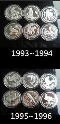 Продаю серебряные монеты 1 рубль в Бишкек