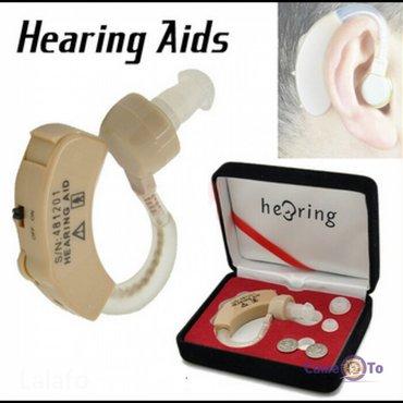Слуховые аппараты xingma отличного качества по распродажной цене