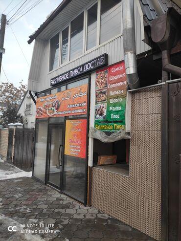 биндеры 200 листов с прямоугольными отверстиями в Кыргызстан: Сдаю действующий кафе 200 кв/м. р/н Карла Маркса ЖигулевскийТочный