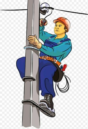 ультрафиолетовая лампа бишкек in Кыргызстан | ОСВЕЩЕНИЕ: Электрик | Установка счетчиков, Демонтаж электроприборов, Монтаж видеонаблюдения | Больше 6 лет опыта