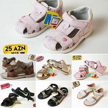 qış ortopedik uşaq ayaqqabıları - Azərbaycan: Buddy_kids_ Keyfiyyetli rahat ortopedik uşaq ayaqqabı modelleri